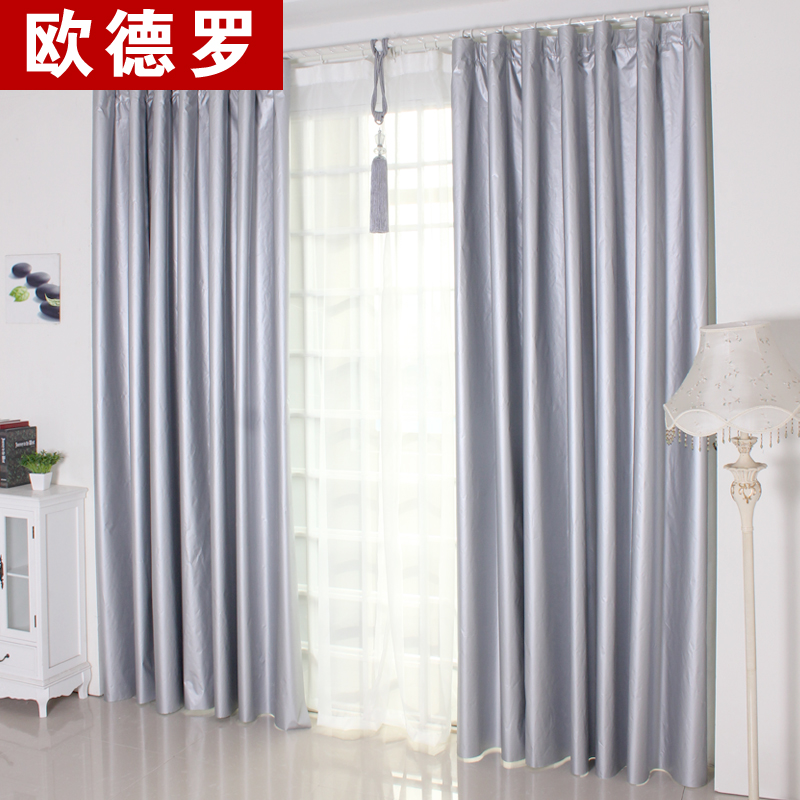 Oude Luo thickened shading cloth UV finished bedroom living room heat insulation sunshade noise shading curtain