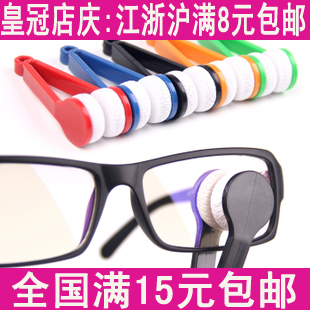 [Full 8 Yuan for email] multifunctional carry clean your glasses lenses cleaning wipe clean without leaving any traces 10G