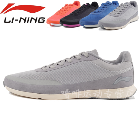 Li Ning 13 spring new couple a genuine integrated mesh leisure shoes ACGH017-1-2-3 ACGH014