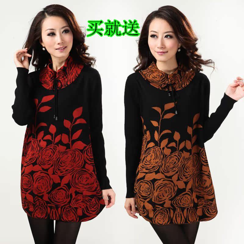 Одежда для дам Старые пожилой дамы кардиган кашемира юбки для осень/зима потерять большой матери платье длинный свитер женщин Зима 2013