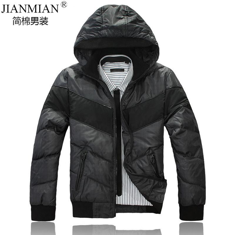 Куртки С Капюшоном