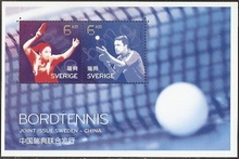 2013 Swedish stamps, bing bing ball (with China), small piece.