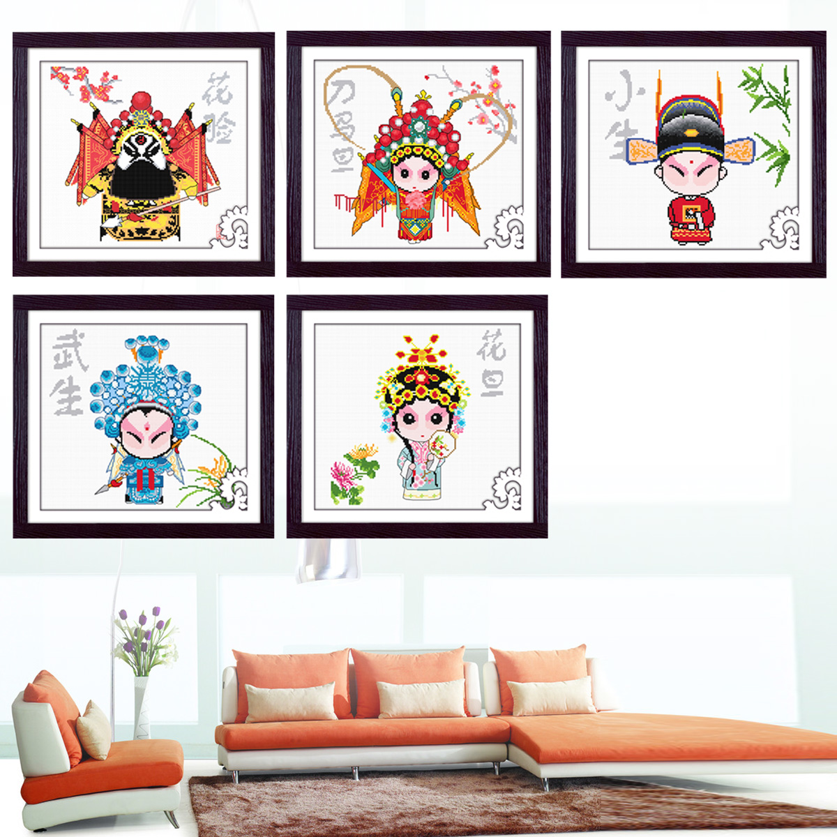 Precision printed cross stitch new living room large draw types of facial make-up in Beijing Opera series 5-piece kit email non-finished products