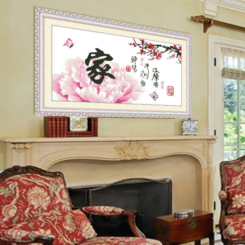Precision printing latest cross stitch series of large paintings and new living room master bedroom package mail