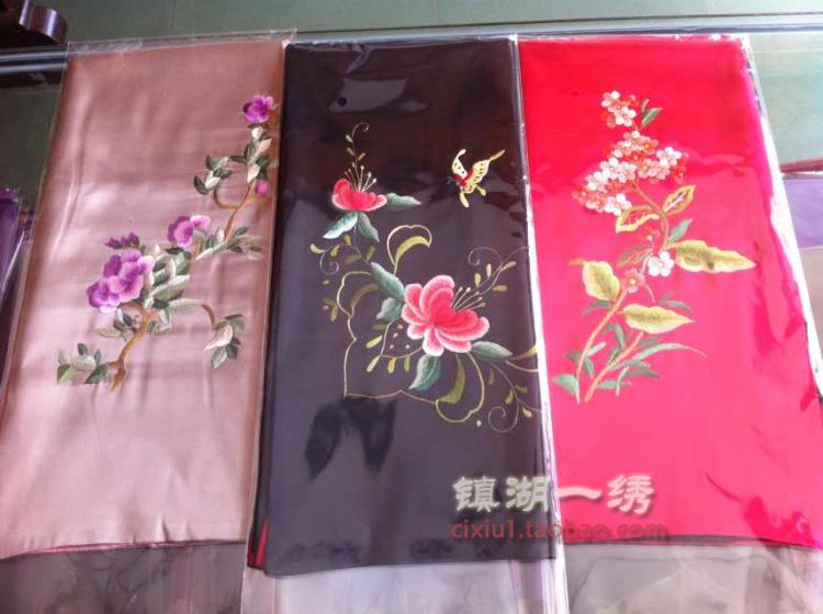 Вышивка Сучжоу Сучжоу Вышивка Вышивка шарф Шарфы пион модель 13 новых подарков послал матери