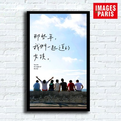 In those years together we chase girl movie posters film modern ...