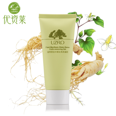 Water resources Levin counter genuine sense of superior plants manifesto Whitening Facial Exfoliating Gel 100g exfoliating skin care products