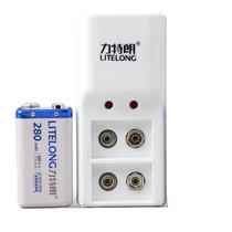 力特朗 9v充电电池大容量 9v电池充电器套装 6f22无线话筒充电池