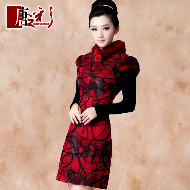 Платье Ципао  sa526 2013