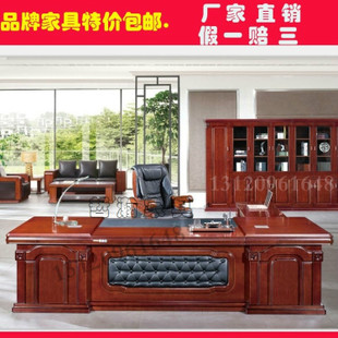 2.8 3.2 Guangdong brand office furniture solid wood painted boss fashion Taipan CEO desk