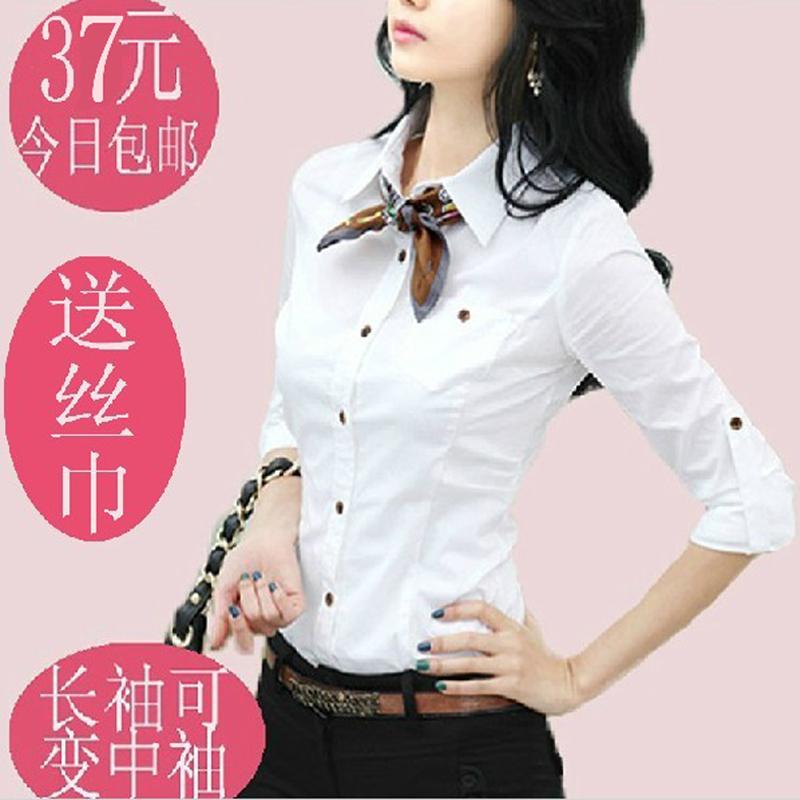 женская рубашка 03 2013 OL
