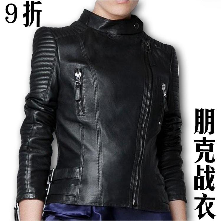 Кожаная куртка Европейские и американские моде панк плиссированные плечи и воротник тонкий стерео Молния мотоциклов одежда женская куртки кожа