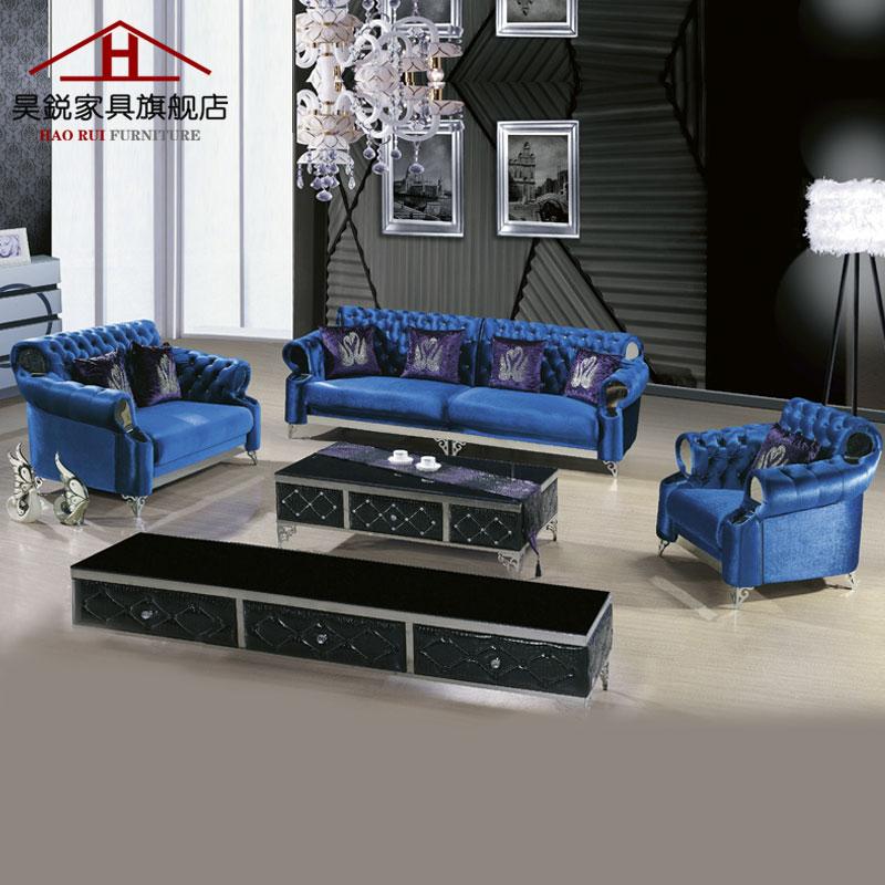 后现代布艺沙发组合新款包邮时尚风格大户型客厅家具HR-A21
