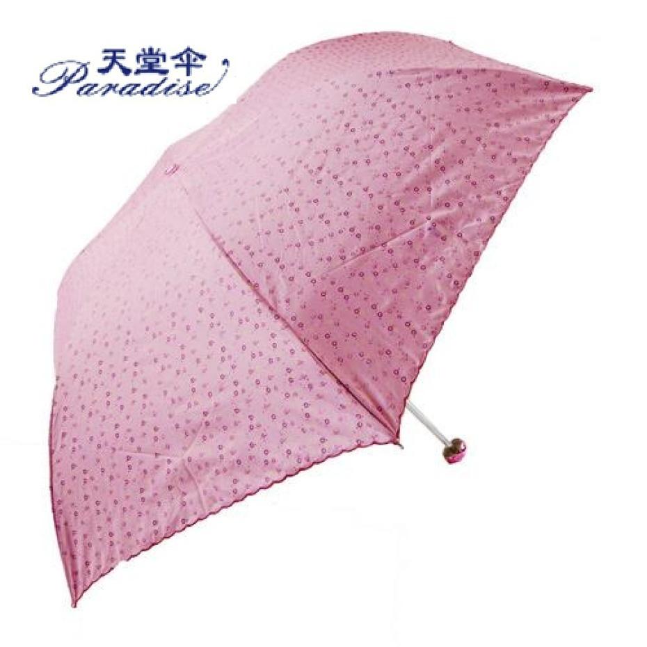 Зонт Heaven Paradise 3336e 2011 3336E
