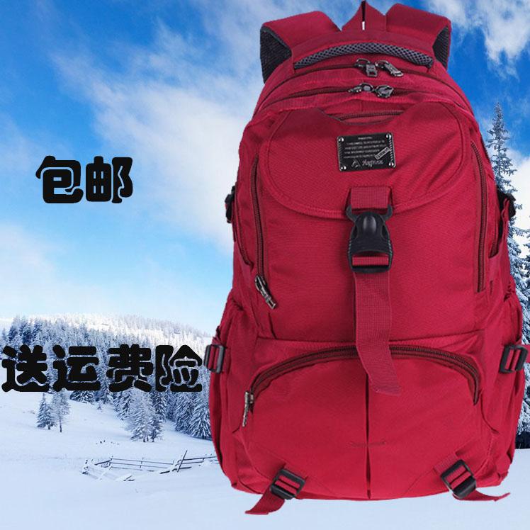 登山包女士背包双肩包韩版休闲旅行背囊男轻便行李背包男大容量