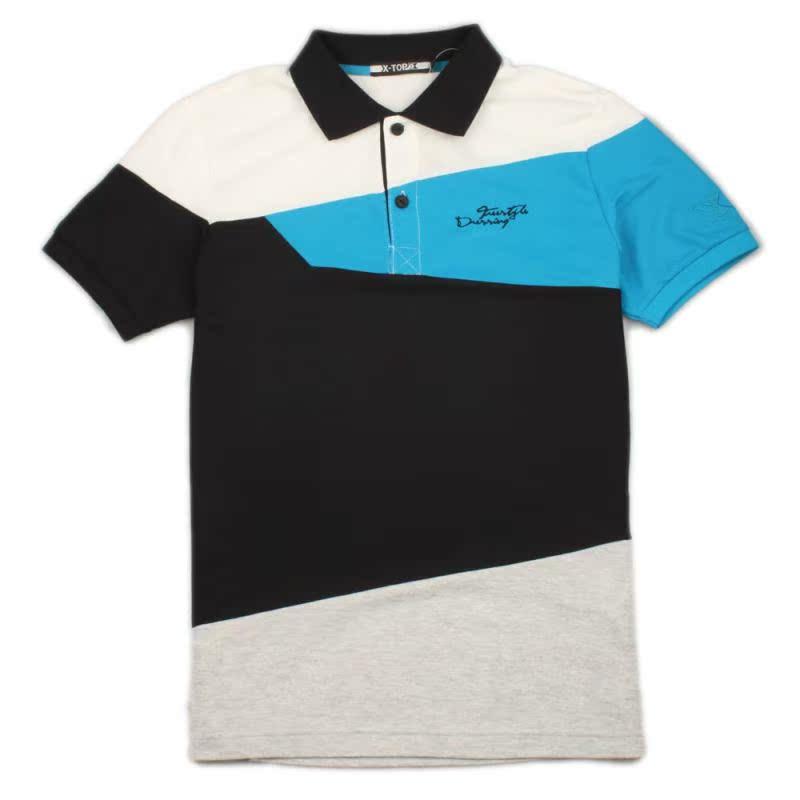 Рубашка поло Xtep Polo 988229020089