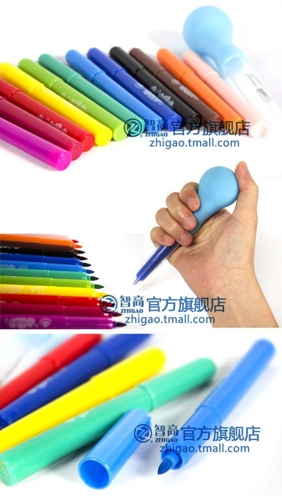 Фломастер / Акварель RT-внешней торговли детей одежда магазин пикап точку родительского стрелять Чжигао 12 цвет спрей набор кистей