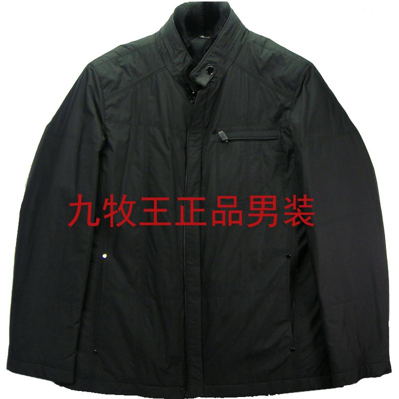 Куртка Joeone ek66116100 2012