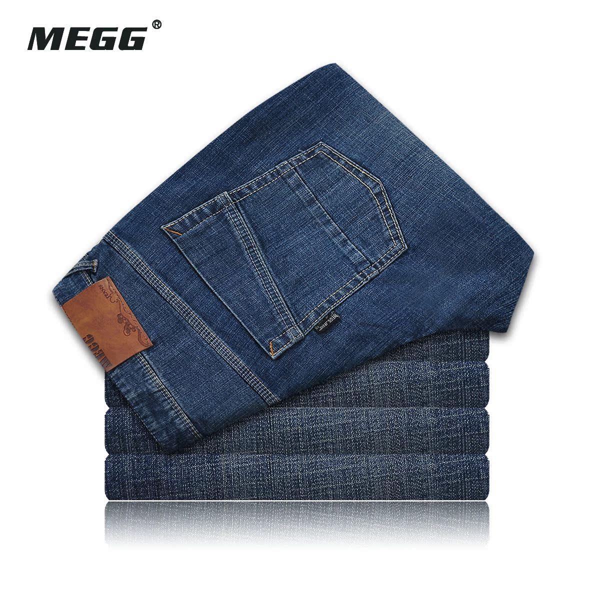 megg Men's khaki pants men's casual pants Slim trousers narrow pants male 2 color optional