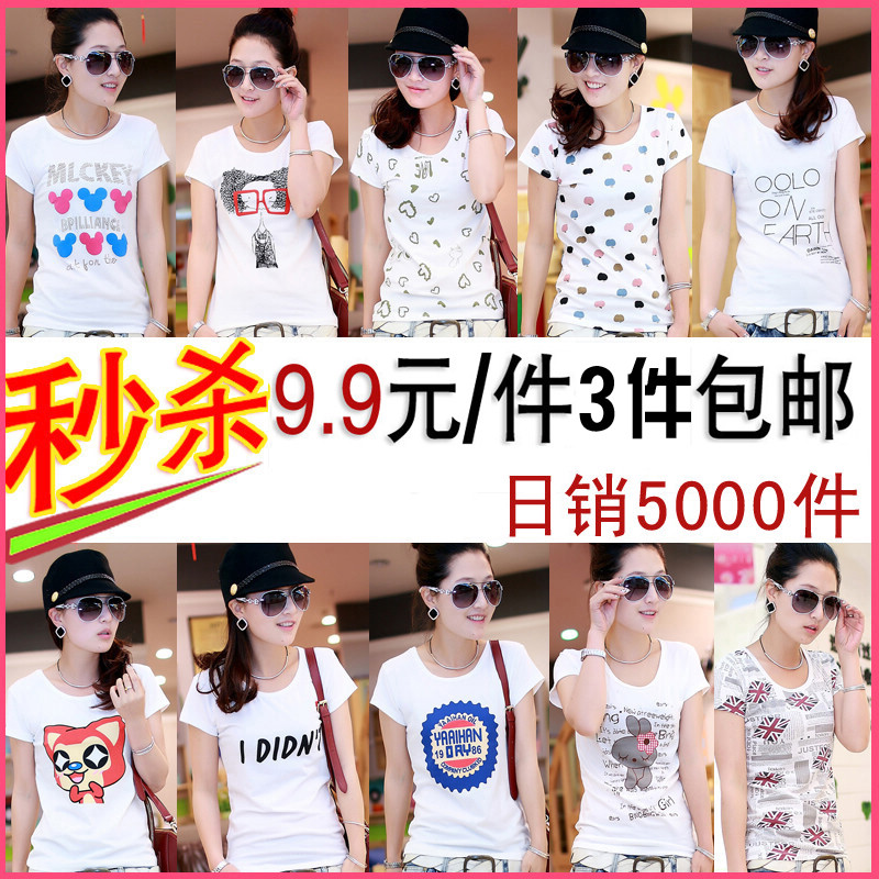 2013 summer new women t shirts Korean slim cotton cartoon t shirt women's clothing at the end of a thin short sleeve t shirts