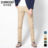SIMWOOD simple wooden men men men's casual pants harem pants casual trousers pants male Korean men