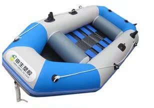 Лодка надувная Nobuo plastic 230 Nobuo plastic