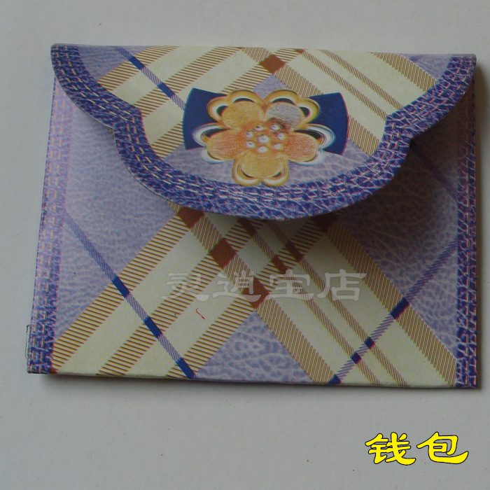 Today the half off ritual Baizu paper products paper lady wallet finished paper offerings Ming goods