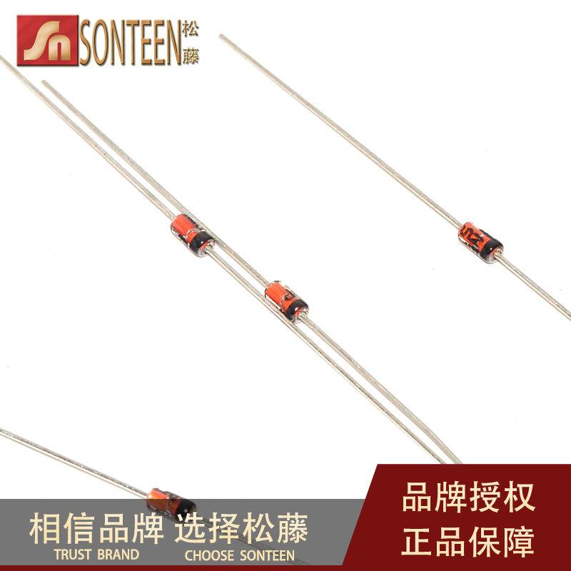 Диод 松藤|1/2w直插稳压二极管 12v 0.5w稳压管(500个)