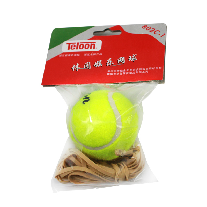 Required genuine tennis Teloon TL-802C-1 beginners ball with thread a man playing tennis