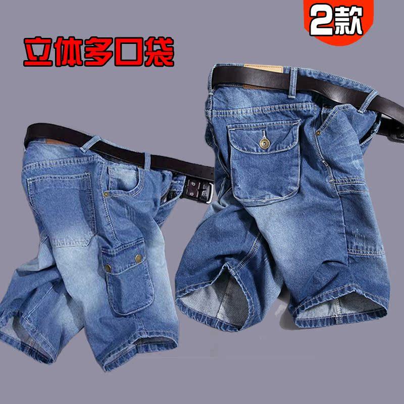 Джинсы мужские Jeans 2013