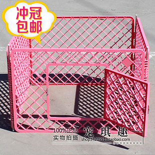 National free shipping resin dog fence pet fence / free combination doorstop isolation cages run bed / lap