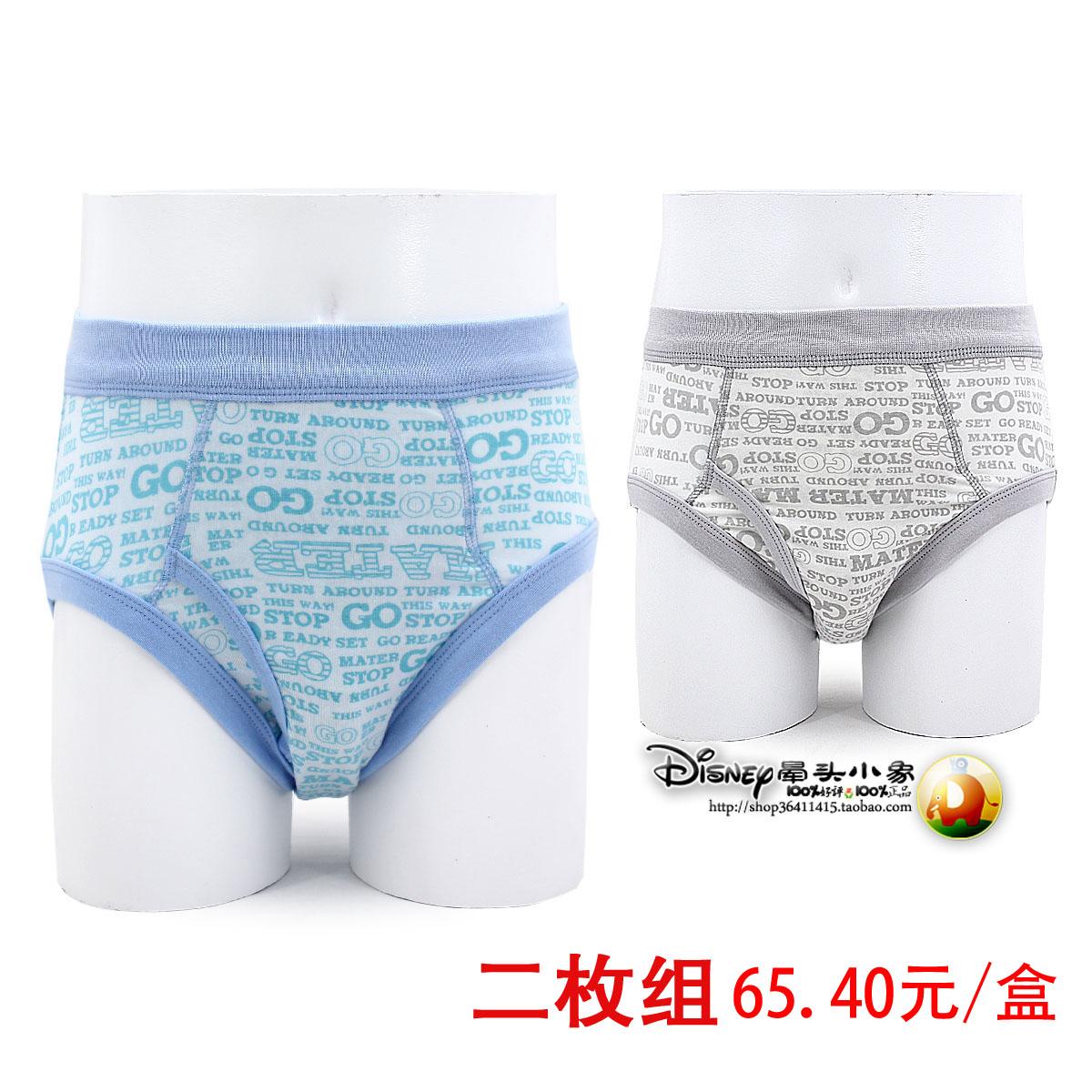 内裤图_【迪士尼男童内裤】_男童穿内裤图_4岁男童被