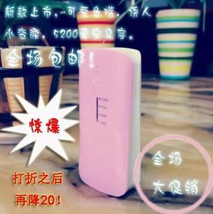 Аккумулятор Connaught Oppo 5001mAh-6000mAh Универсальный тип