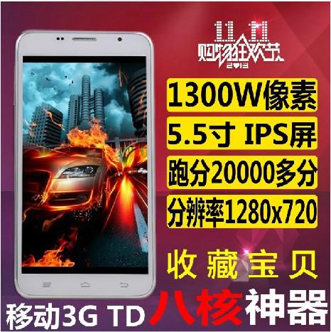 Мобильный телефон Coolpad  7296 5.5 1300 ROOT