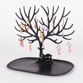 鹿角树形首饰架