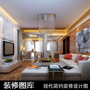 装修设计图家装效果图现代简约风格套图室内设计资料房子卧室装潢