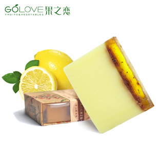 Love fruit lemon handmade soap to black oil control moisturizing shop pores facial SOAP
