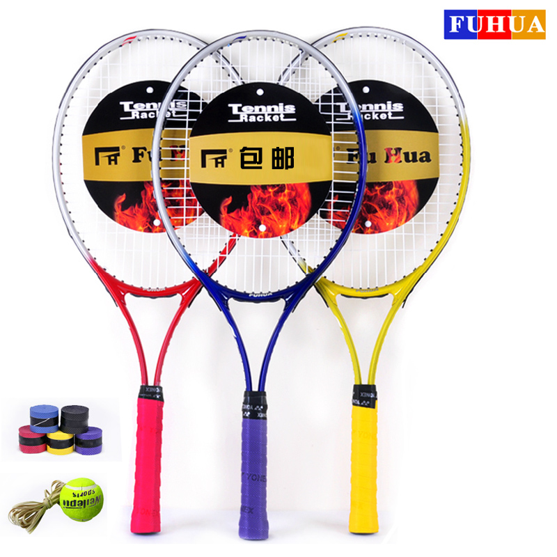 Special offer package email FUHUA/fuhua tennis racket tennis racket NET novice beginner exercises to send packages