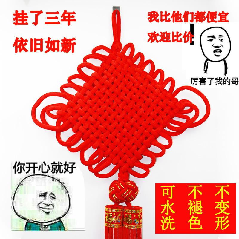 中国结挂件客厅大号福字流苏家居装饰婚喜庆用品挂饰中国特色礼品