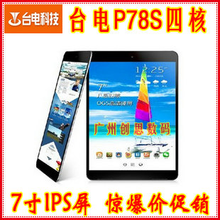 Планшет Teclast  P78s 8GB WIFI IPS