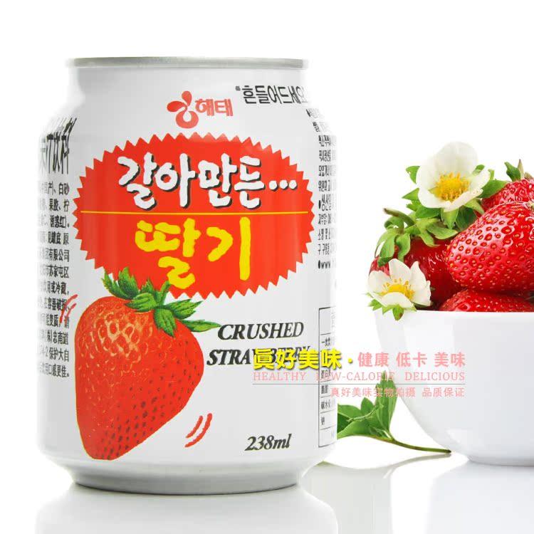 韩国进口食品 海太草莓果粒饮料 大颗粒果肉 清凉消暑 营养丰富