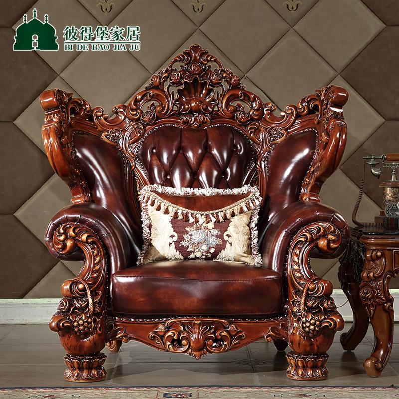 欧式真皮沙发组合123别墅皮艺沙发实木雕花头层牛皮大户型皮沙发