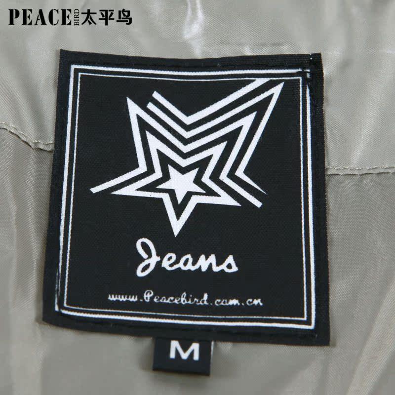 Женская утепленная куртка PEACEBIRD aa1150784 Облегающий покрой Длинный рукав Зима 2012
