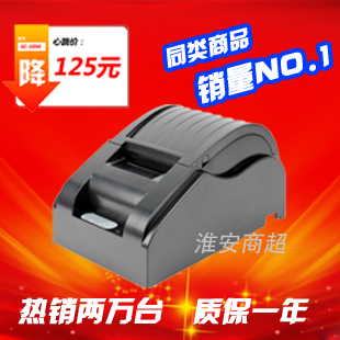Принтер Other brands Usb 58mm 58 Pos5890 Other brands
