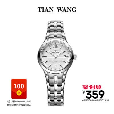 宾格和天王手表哪个好,天王手表5882怎么样