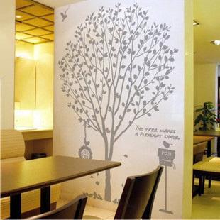 特价一件包邮 绿树荫/大树 宜家 韩式 DIY个性家装创意贴 墙贴纸