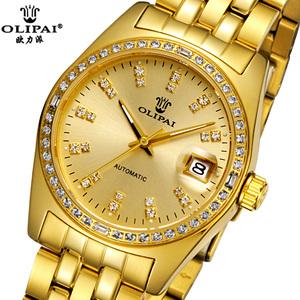 >瑞士正品欧力派手表镶钻镀金色表自动机械表土豪金男表18k金表