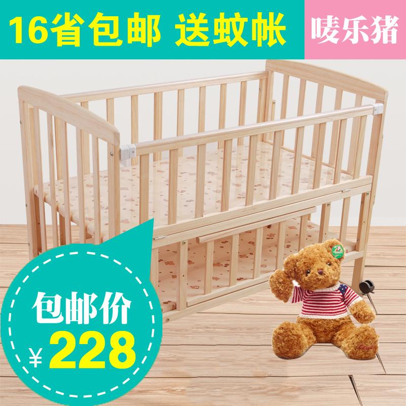 детская кроватка Mark Le Pig