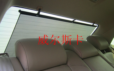 After selling luxury car sunshade auto sunshade curtain manually block the rear window sunshade