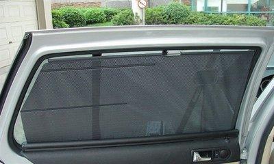 MF ultra-cheap car sunshade generation BMW X3 special four-side automatic car curtain curtain